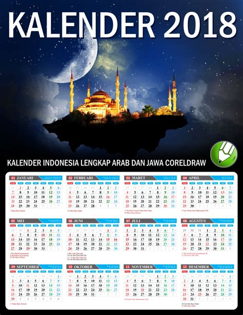 Kalender 2018 Cdr Lengkap Free Mi Hayatul Islam Kalender 2018 Indonesia Lengkap Arab Dan