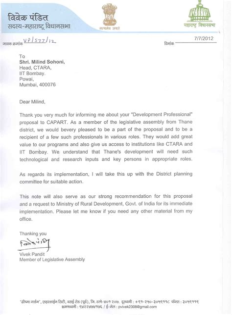 Support Letter For Ngo Ctara Technology And Development Consultancy Cell