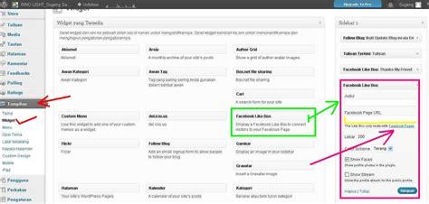 membuat link facebook di wordpress cara membuat like box fb di blog wordpress shandy ronalds