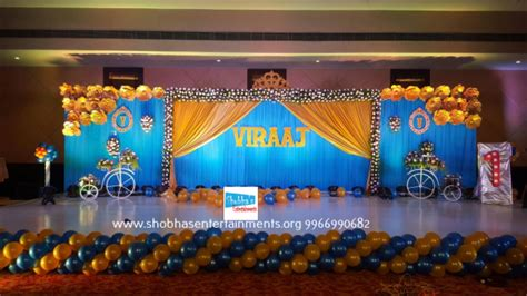Decoration Ideas For Party At Home by Shobha S Entertainments Birthday Party Decorators In