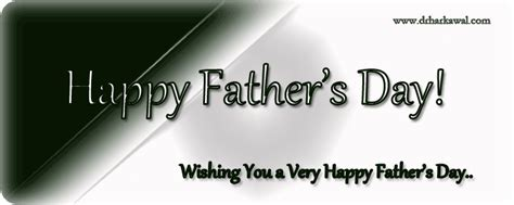 fathers day greetings to a friend happy s day wish from my dr harkawal s