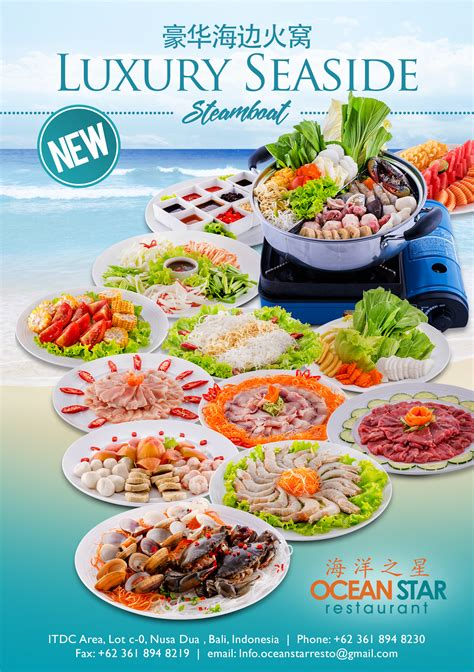 steamboat bali the newest all you can eat steamboat at nusa dua the bay