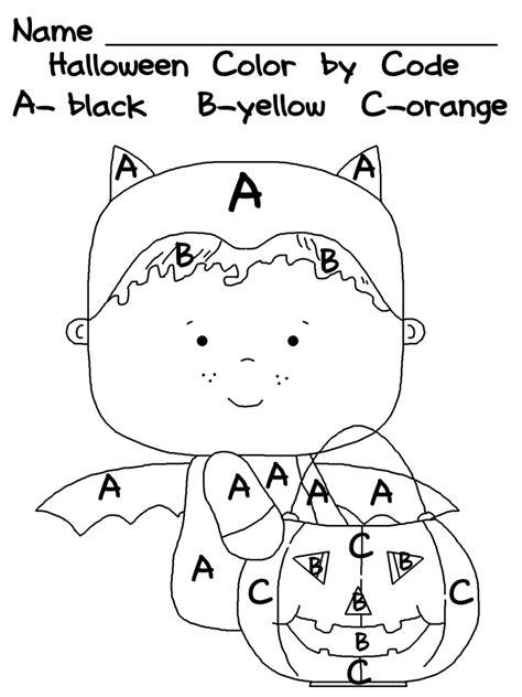 printable halloween games for kindergarten 16 best images of halloween worksheets for preschool