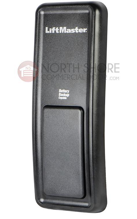 Liftmaster Garage Door Prices by Liftmaster 41a6348 3 Cover For Garage Door Opener