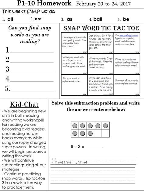 Resume Unscramble Scramble Word Homework