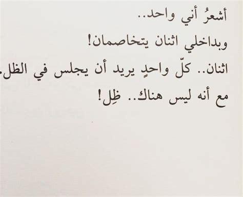Maxi Arabian Writing 1581 best اقتباسات بالعربي images on arabic