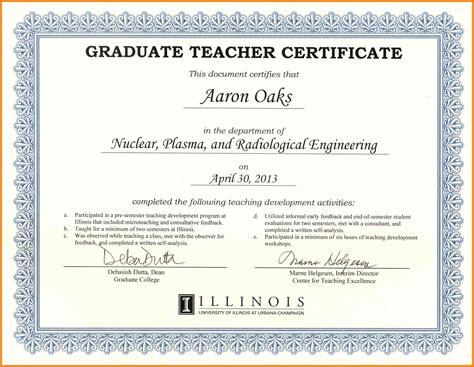 11 experience certificate apgar score chart