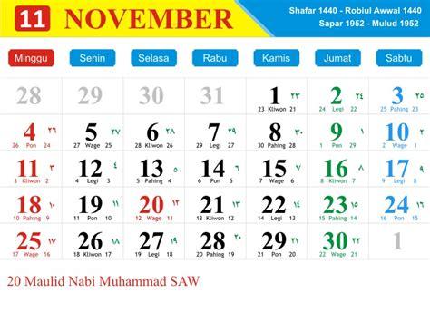 Kalender 2018 Beserta Kalender Jawa Kalender Bulan November 2018 Kalender Tahun 2018