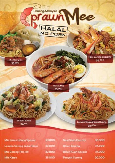 desain brosur makanan dengan photoshop 60 contoh desain brosur makanan ayeey com