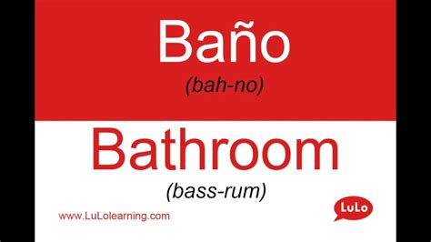 how do you say bathtub in spanish how do you say bathroom sink in spanish 28 images how