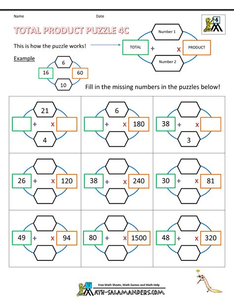 printable multiplication jigsaw puzzles free math puzzles 4th grade