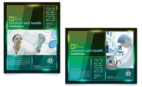 medical conference poster template word publisher