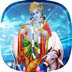 krishna wallpaper for windows 8 download krishna live wallpaper for pc