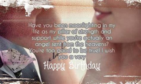 Happy Birthday Wishes For My Crush Happy Birthday To My Crush Quotes