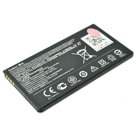 Baterai Zenfone C baterai asus zenfone 4 mobile 1540mah c11p1404 jakartanotebook