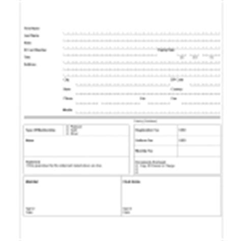 fashion model application form template model application form