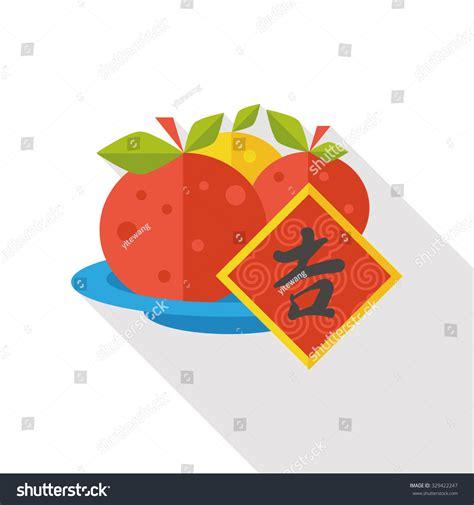 dig mandarin new year wishes mandarin new year wishes merry happy new
