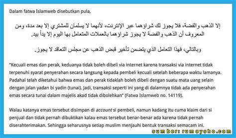 bukalapak bukaemas jual beli emas online dalam islam hukumnya halal atau haram