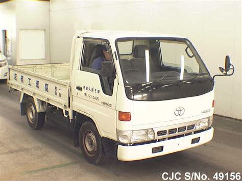 1995 toyota truck for sale 1995 toyota hiace truck for sale stock no 49156