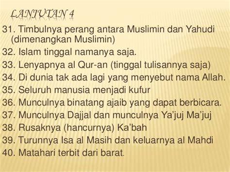 Keluarnya Dajjal Imam Mahdi Ya Juj Ma Juj Dan Nabi Isa Bin Maryam materi iman kepada hari akhir