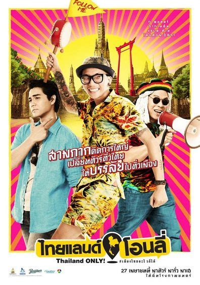 film thailand ganool watch and download thailand only 2017 full movie eng