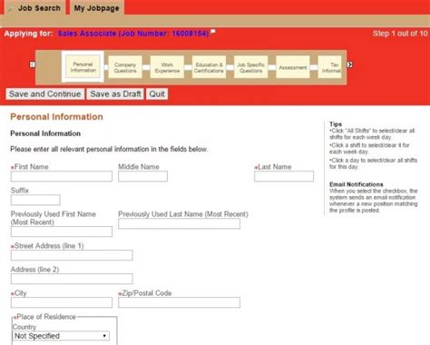 home depot application form associates in a