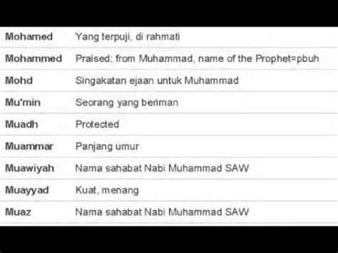 laki laki nama bayi laki laki islami awalan m