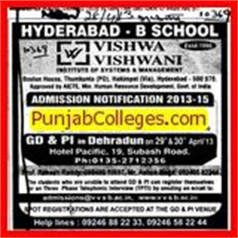 Pgdm And Mba by Vishwa Vishwani Institute Of Systems And Management
