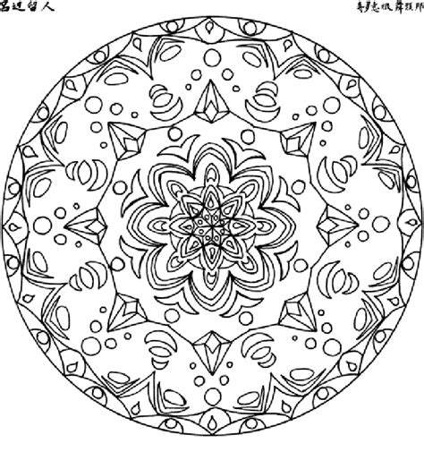 free mandala coloring pages for adults pdf mandala coloring pages free coloring pages 26 free