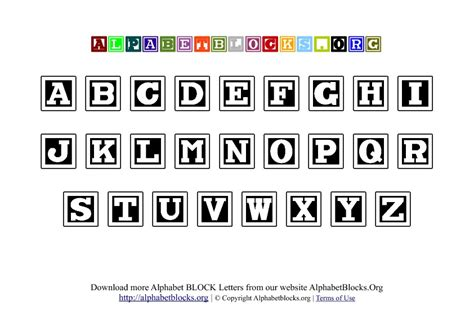 alphabet letters template best photos of abc block templates large printable block