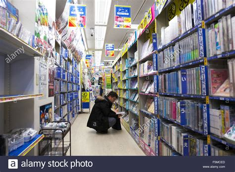 looking at books in a and anime store in the