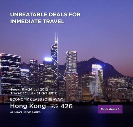 Visit Malaysia 2007 Promotional by Malaysia Airlines Promotion Jul 2012 Malaysia Lcct