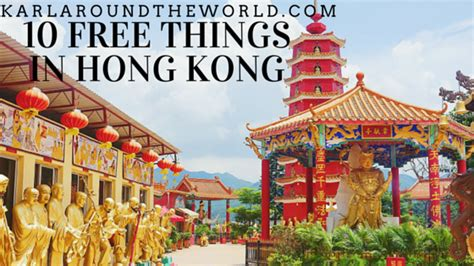 The Something At The Hong Kong by 10 Free Things To Do In Hong Kong Karla Around The World
