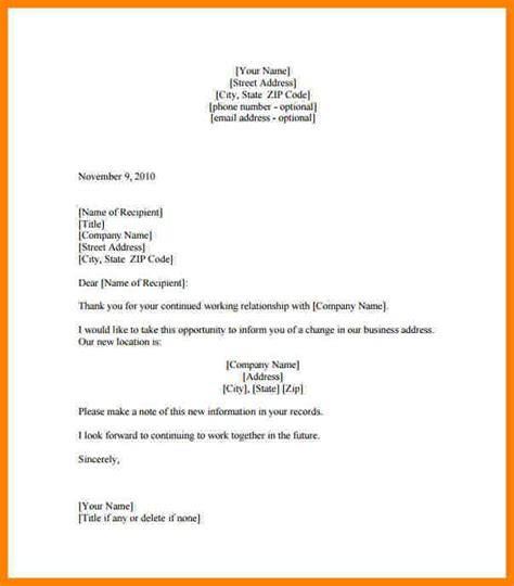 Change Of Contract Hours Letter 10 Change Of Working Hours Letter Template Farmer Resume