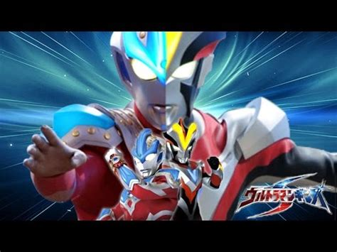 film ultraman mad ultraman ginga ed doovi