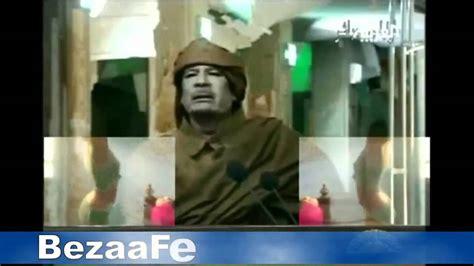 Zanga Search Kadafi Zanga Zanga Clip New Hd