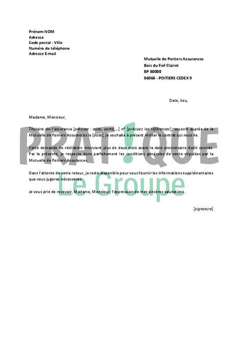 mutuelle de poitiers assurances si鑒e social lettre de r 233 siliation mutuelle de poitiers assurances