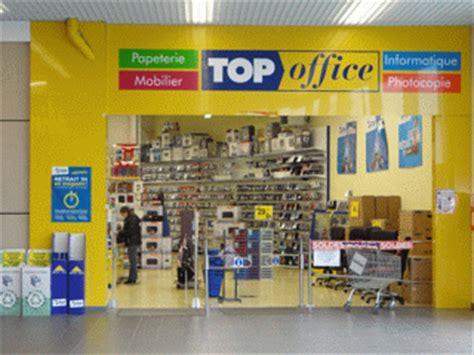 bureau vall馥 augny magasin fourniture de bureau