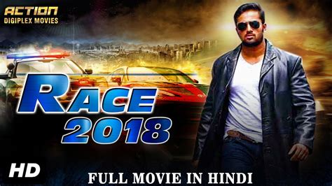 film full movie south race 2018 new released full hindi dubbed movie 2017