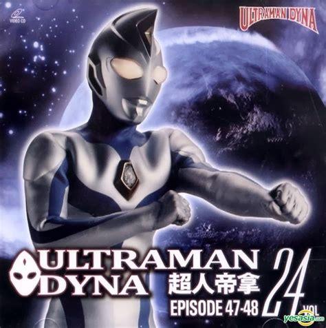 film ultraman terbaik 5 seri ultraman terbaik hingga saat ini otaku indonesia