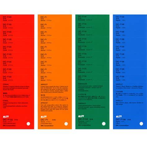 japanese color names g and e corporation rakuten global market traditional