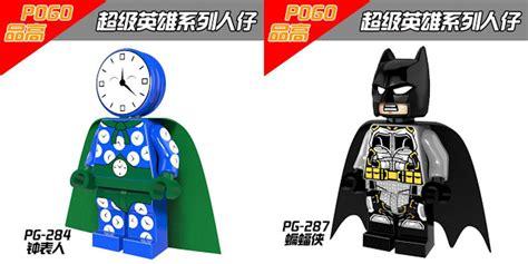 Lego Clock King downtheblocks pogo pg284 pg287 clock king and alternate