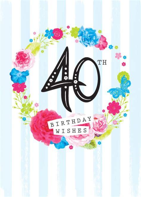 Happy 40th Birthday Wishes 25 Best 40th Birthday Quotes On Pinterest 40th Birthday