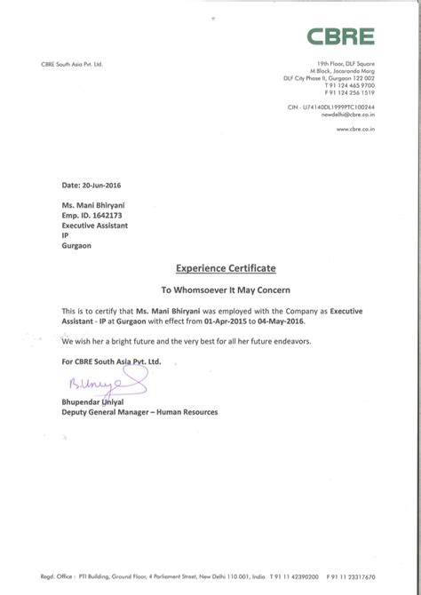 work experience letter cbre