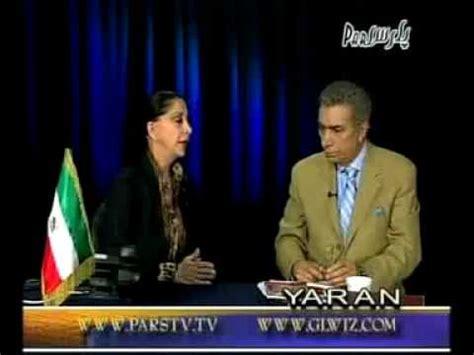 pars tv pars tv yaran jamil kharrazi and alireza