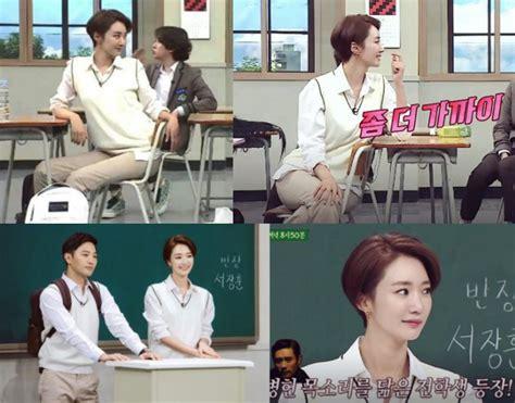 Celana Jin Cewek bintang tamu cewek pertama yang pakai celana di ask us