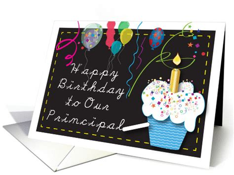 cards at school birthday to school principal cupcake balloons card