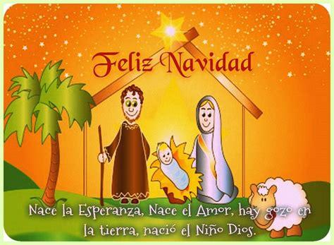 feliz navidad imagenes religiosas dedicatorias de feliz navidad cristianas imagenes para mama