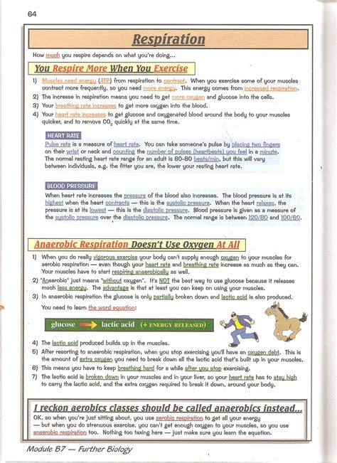 Science Gateway Essay by Ocr Gcse Additional Science C3 Coursework Scheme Reportz30 Web Fc2