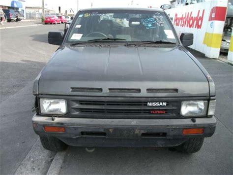 nissan terrano 1995 wrecking nissan terrano d21 1989 1995